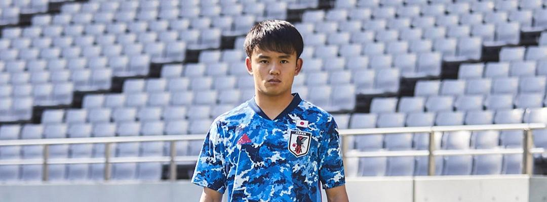 Japan National Team Jerseys and T-Shirts at Soccer.com